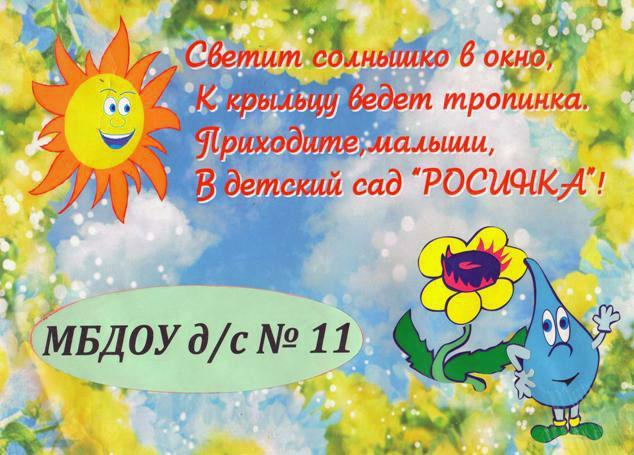 вывеска_01